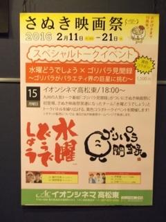 DSCF2030.jpgイベントポスター.jpg