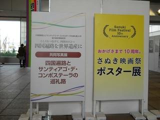 デックスガレリア・イベント看板.jpg